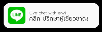 envi-line